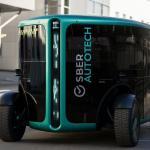 SberAutoTech представила прототип полностью автономного электрического транспорта