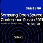 Samsung приглашает на открытую онлайн конференцию об Open Source