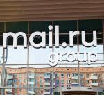 Mail.ru инвестирует в СП AliExpress Россия $60,3 млн